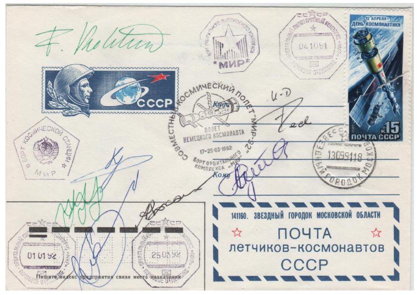 (Fig 2) 13.09.91 Zvezdny Gorodok -04.10.91 Docking Soyuz TM13-MIR - 01.01.92 New Year - 25.03.92 Return Soyuz TM12