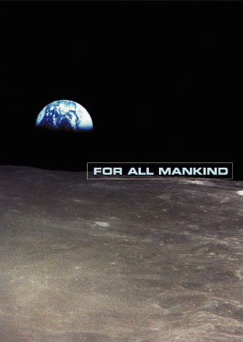 For All Mankind, cubierta DVD